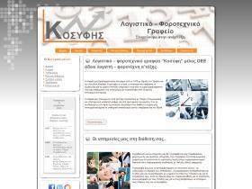 e-foros.gr
