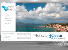 annastudios.com.gr