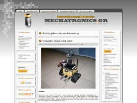 mechatronics.gr
